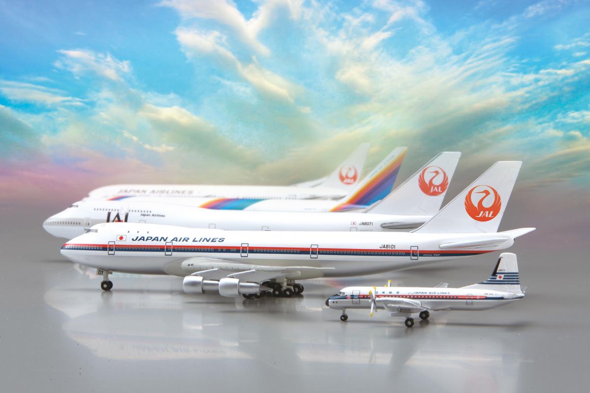 ニュース画像 1枚目:歴代JAL機がダイキャストで揃う