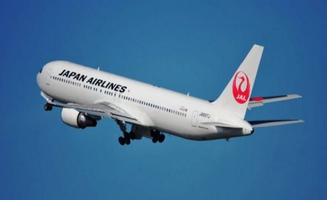 ニュース画像 1枚目:JAL 767-300