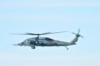 ニュース画像:芦屋基地、8月31日にUH-60Jが訓練で休日飛行を実施