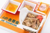 ニュース画像:JAL、9月から「AIR吉野家」再登場 16路線で提供