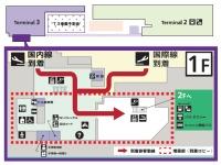 ニュース画像:成田空港、9月5日に第3ターミナル1階の到着ロビーを拡張 混雑緩和へ