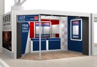 ニュース画像:トラベレックス、新千歳空港に外貨両替店を2店舗オープン 8月30日