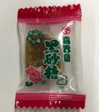 ニュース画像 3枚目:喜界島の「黒砂糖」