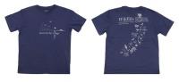ニュース画像:JTA・JAC・RAC、機内で世界自然遺産登録応援Tシャツを販売