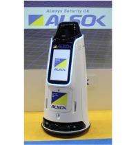 ニュース画像:静岡空港、立動哨自律型警備ロボット「REBORG-Z」を導入