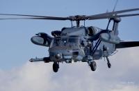 ニュース画像:新田原のUH-60J、徳島県総合防災訓練に参加 春日管制隊も