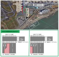ニュース画像:羽田空港、工事に伴い空港アクセス道路で夜間規制 9月2日から下旬まで