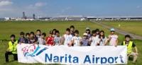 ニュース画像:成田空港、9月23日に「空の日」イベント 9月中は成田地区で各種催し