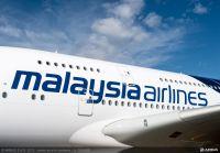 ニュース画像:マレーシア航空、9月6日までサマーセール 往復37,400円から