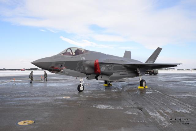 ニュース画像 1枚目:航空自衛隊 F-35A