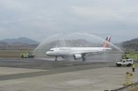 ニュース画像:フィリピン航空、10月発券分から国際線燃油サーチャージを値下げ
