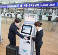 大韓航空、エコノミーのチェックインカウンターを手荷物預入専用に変更の画像