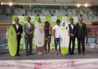 ニュース画像:ソラシドエア、宮崎県サーフィン連盟と包括的連携協定を締結