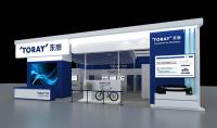 ニュース画像:東レ、中国・上海で開催のアジア最大の複合材料展示会に出展