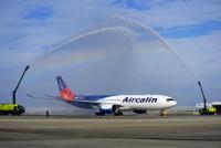 ニュース画像:エアカラン、関西/ヌメア線にもA330neoを投入