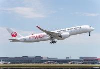 ニュース画像:JAL、国内線A350就航記念キャンペーン オリジナルコイン当たる