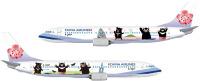 ニュース画像:チャイナエアライン、三熊友達号2周年キャンペーン第2弾でセール