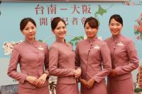 ニュース画像 1枚目:台南-大阪開航 記者会見の1コマ