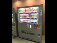 ニュース画像:関空の自販機、一部に中国のQRコード決済機能を搭載