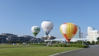 ニュース画像:第30回「空を見上げて」IN大船渡、9月14日と15日に開催