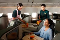 ニュース画像:エバー航空、通常の半分のマイルでアップグレード 11月末まで