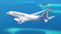 ニュース画像:東京センチュリー、ACGを子会社化 航空機バリューチェーンを強化