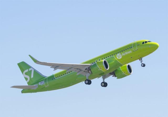 ニュース画像 1枚目:S7航空 A320neo