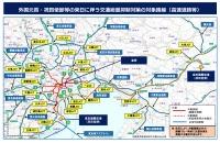 ニュース画像 1枚目:交通総量抑制対策の対象路線