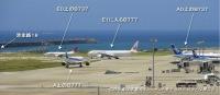 ニュース画像 1枚目:飛行場管制所から望む誘導路E0とE1付近。事故報告書から