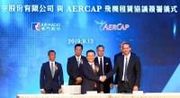 ニュース画像:エアキャップ、マカオ航空とA321neoを3機 長期リース契約