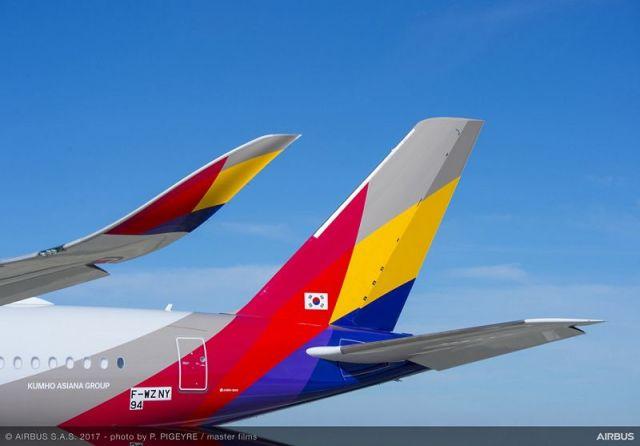 ニュース画像 1枚目:アシアナ航空 イメージ