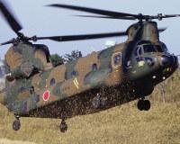 ニュース画像:広島県江田島市の山林火災、陸自ヘリが災害派遣に対応