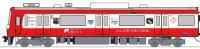 ニュース画像:JALや京急電鉄など、ラッピング列車「行こう!秋の三浦半島」を運行