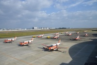 ニュース画像:徳島航空基地、11月17日に「徳島航空基地開隊61周年記念行事」開催