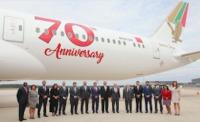 ニュース画像:ガルフ・エア、7機目となる787-9を受領 70周年特別塗装