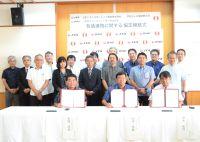 ニュース画像:JTAとRAC、沖縄国際大学と包括連携協定 人材育成支援などで