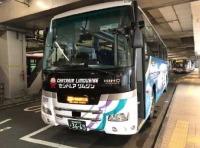 ニュース画像:セントレアでバス系統ナンバリング、外国人旅行者の利便性向上へ