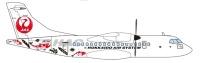 ニュース画像:北海道エアシステム、航空整備士と運航管理者を募集 10月15日まで