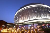 ニュース画像:シンガポール航空と政観、キャンペーン動画で同国の知られざる魅力を紹介