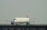 ニュース画像:マカオ航空、12月に福岡/マカオ線で臨時便 2日間で2往復便