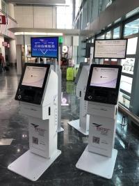 ニュース画像:マカオ国際空港、セルフサービスのチェックインキオスクを増設