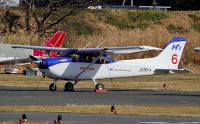 ニュース画像:NHK Eテレ「時々迷々」で飛行機のミニドラマ セスナ172も登場