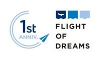 ニュース画像:FLIGHT OF DREAMS、10月12日から1周年記念イベント