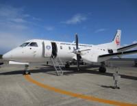 ニュース画像:JALパック、「サーブ340B退役チャーターツアー」の募集受付を開始