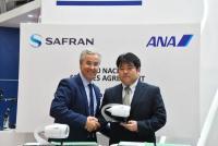 ニュース画像:ANA、A380エンジンナセルのメンテナンスでサフランと10年契約