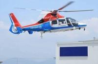 ニュース画像:川崎みなと祭り、川崎市消防ヘリや海保「ぶごう」 海自「しらせ」が参加