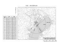 ニュース画像:航空局、羽田空港の制限表面を変更 10月29日に都内で公聴会
