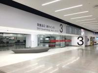 ニュース画像:羽田空港、第1ターミナルのリニューアルが完了 利便性と館内環境が向上