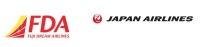 ニュース画像:JAL、12月20日就航のFDA神戸/高知線でコードシェアを実施