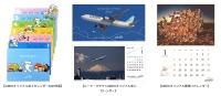 ニュース画像:AIRDO、2020年カレンダーを公開 ポイントでの交換は15日から
